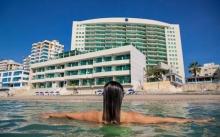 SALINAS 4 DIAS CON HOTEL BARCELO TODO INCLUIDO