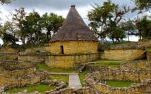 PROMOCION CHACHAPOYAS DESDE JAEN 4 DIAS