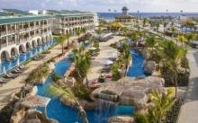 PUNTA CANA CON HOTEL OCEAN 4 DIAS 3 NOCHES