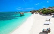 PAQUETES TURISTICOS VACACIONES EN MONTEGO BAY JAMAICA CON LATAM