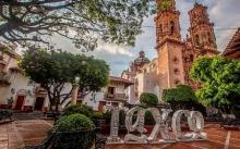 MéXICO DF – XOCHIMILCO – CUERNAVACA Y TAXCO