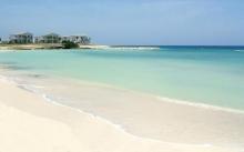 JAMAICA CON HOTELES GRAND PALLADIUM 4 DIAS