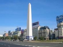 Buenos Aires Todo Incluido con Hoteles Unique 4*